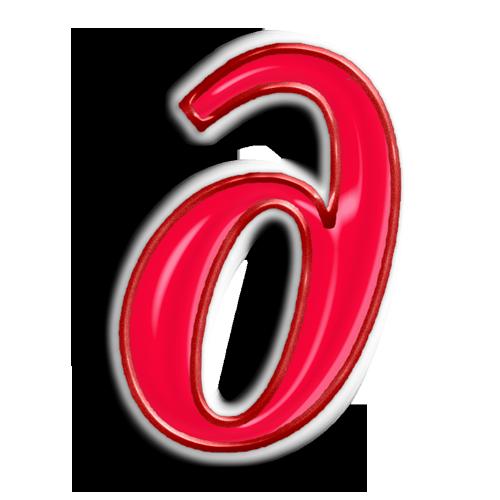 Буква д погонная заглавная высотой 32