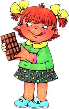 Рисунок картинка девочка 4 рисунок