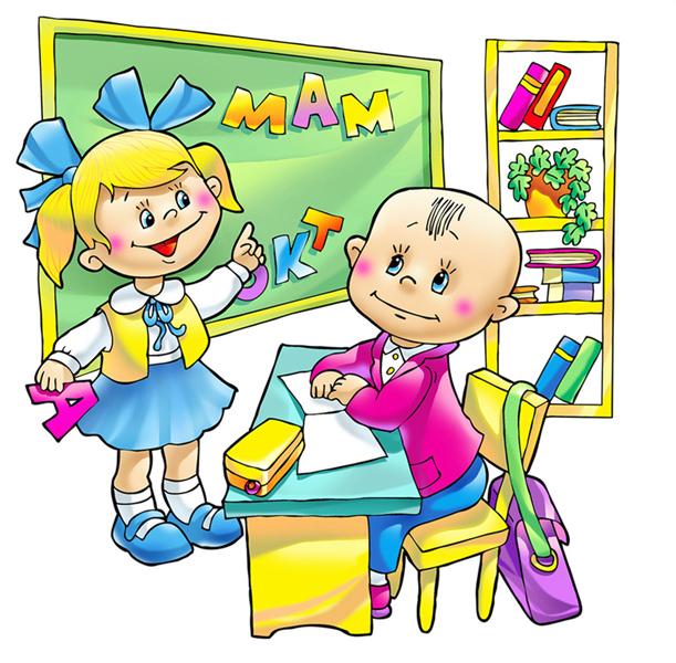 Картинки по запросу діти в школі анімації