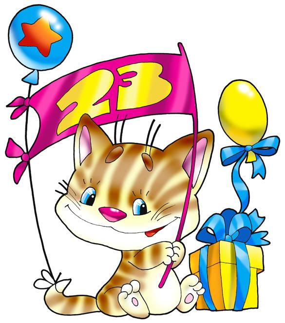 Рисунок (иллюстрация): Кот с