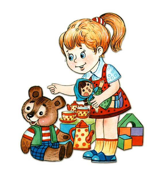Картинка детство для детей